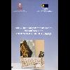 Actualización y modernización del currículo en ingeniería de sistemas - application/pdf